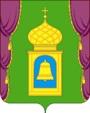 герб г. Пушкино